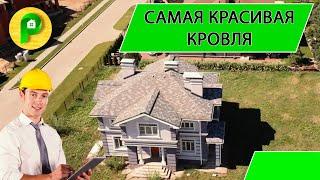 Строительство загородного дома под ключ, с сложной кровлей, в современном стиле | РЕМСТРОЙСЕРВИС