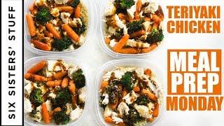 Healthy Teriyaki Chicken Meal Prep Monday Week 1