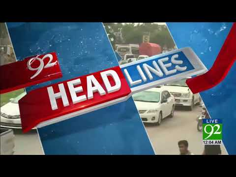 92 News Headlines - 12:00 AM -11 August 2017 - 92NewsHDPlus