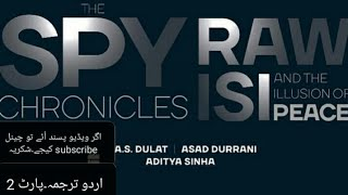 Part 2|urdu translate of ISI&RAW'S Exchiefs book The spy chronicles:RAW ,ISI & illusion of peace