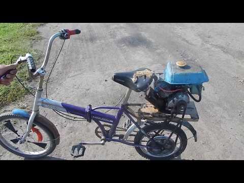 Велосипед с двигателем от крота
