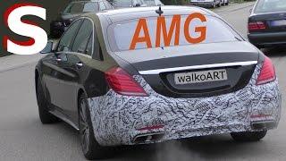 مرسيدس S63 AMG المحدثة ستحصل على محرك جديد