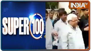 Super 100 News | November 25th, 2020