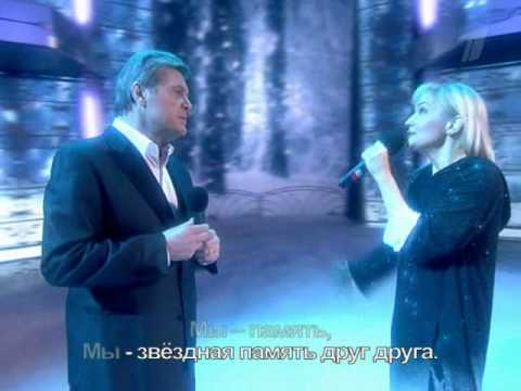 Эхо любви — Т.Буланова (2009) Две звезды