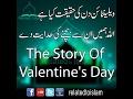 The Story Of Valentine's Day    valentin's day ki haqiqat by abu bilal raza khani in urdu/hindi