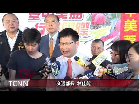 大台中新聞 國4豐原端封閉2年 高公局提3配套紓解車流