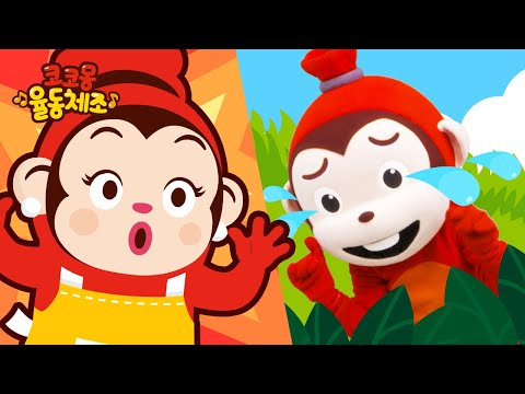 five-little-monkeys-jumping-on-the-bed-|-nursery-rhymes-for-kids-|-cocomong-dance-along