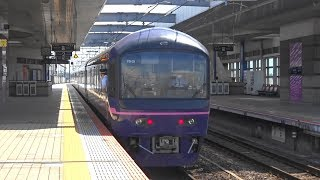 【発車時は警笛注意】JR485系お座敷列車「華」で満喫 首都圏ぐるり旅 走行シーン
