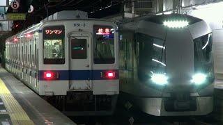 東武500系504F特急リバティ45号太田行き1445レ館林到着&発車シーン東武850系851Fとの並び