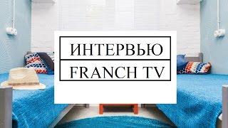 Как открыть хостел (франшиза Хостелы Рус)