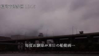 2017/6/25 九州郵船のジェットフォイル「VENUS(ヴィーナス)」で撮影しま...