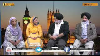 Mudhe with Dr Jagbir & Simranjeet Kaur - Daughter of Baba Jugraj Singh Ji Toofan