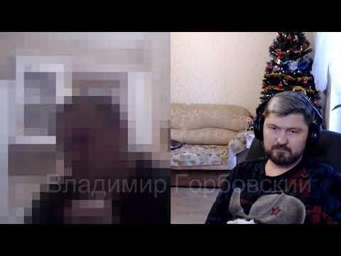 Доброволец из Россиии