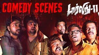 Darling 2 - Comedy Scenes   Kalaiyarasan   Rameez Raja   Maya   Sathish Chandrasekaran