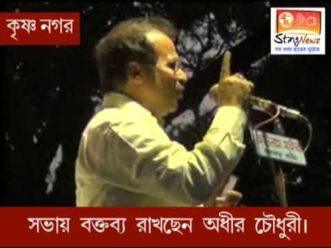 Adhir Chowdhury