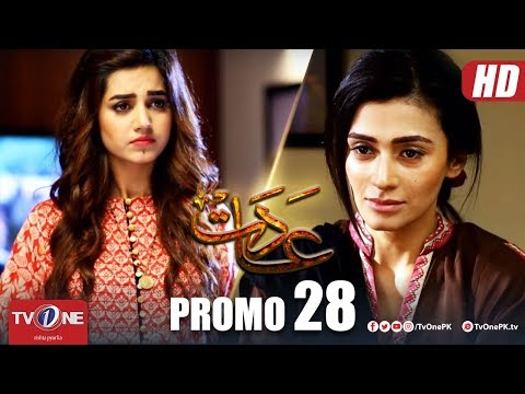 Aadat | Episode 28 Promo | TV One Drama