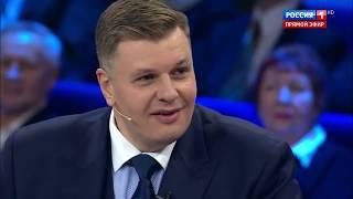 Гордон: Украине надоело война, которую развязала РФ