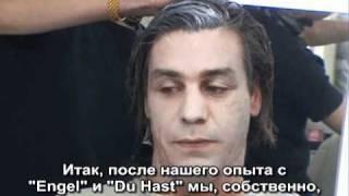 Rammstein Making Of Du Riechst So Gut русские субтитры