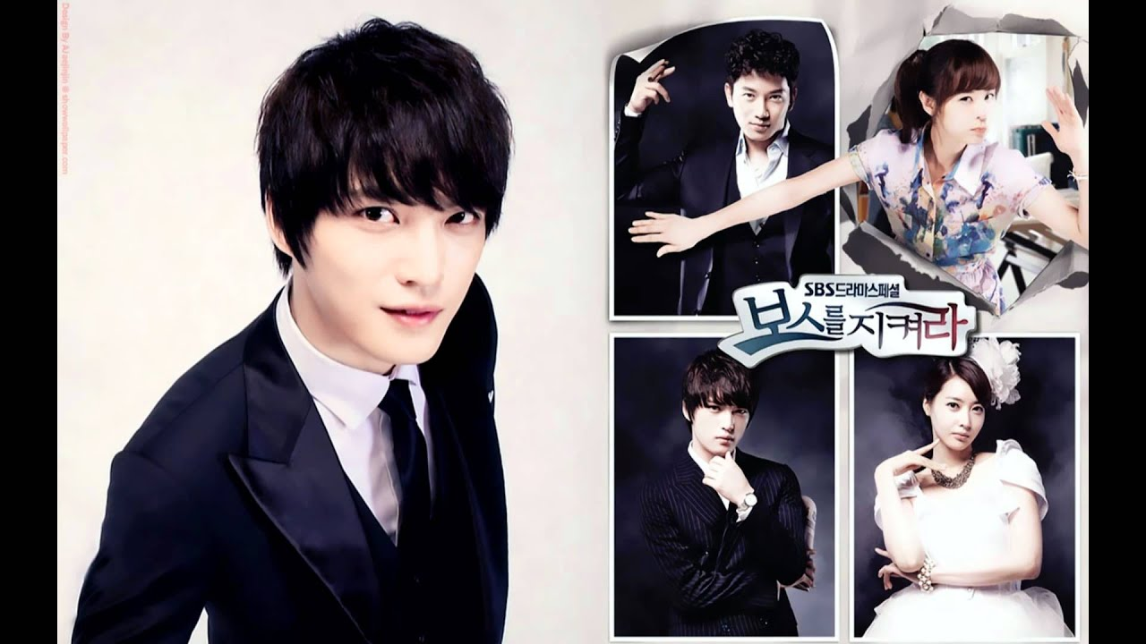 Foto ost protect the boss 40