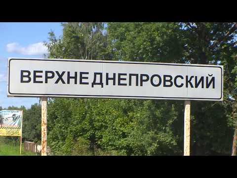 47-летний житель поселка Верхнеднепровский сходил в гости к знакомому, где был ограблен и избит