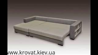 Раскладной угловой диван на заказ(, 2015-02-24T07:59:48.000Z)