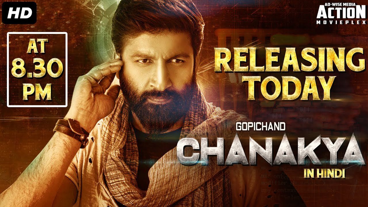 GOPICHAND's CHANAKYA (2020) Official Promo   New South Movie 2020   Mehreen Pirzada  Releasing Today