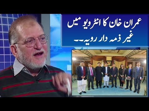Imran Khan Immature Behave in Interview | Orya Maqbool Jan | Harf E Raaz