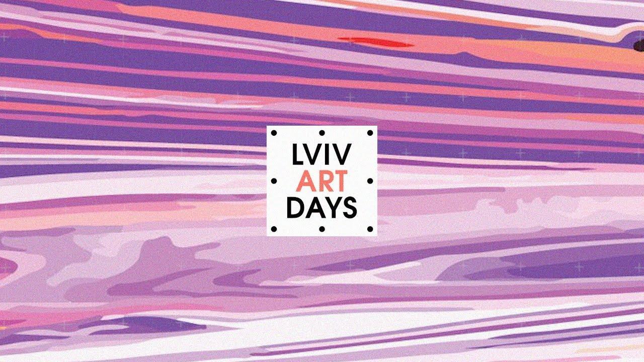 Відкриття Львів Арт Дейс/ Opening Lviv Art Days