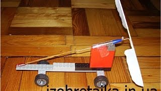 Как сделать машинку на резиномоторе