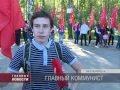 В Орловскую область прибыл Геннадий Зюганов