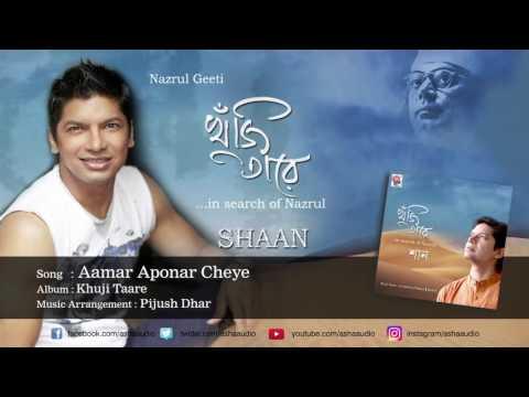 Aamar Aponar Cheye   Full Audio Song   Khuji Taare   Shaan   Nazrul Geeti