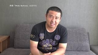 南翔太主演、映画「Hide Behind」応援キャンペーン! 作中でHideを追う...