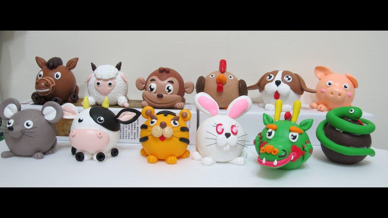... -12生肖 / Resin clay DIY life- The Chinese Animal Zodiac - YouTube