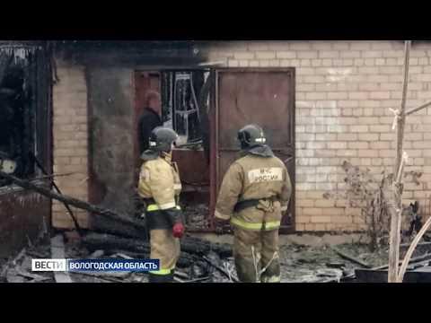 В Грязовце при пожаре погибла девушка