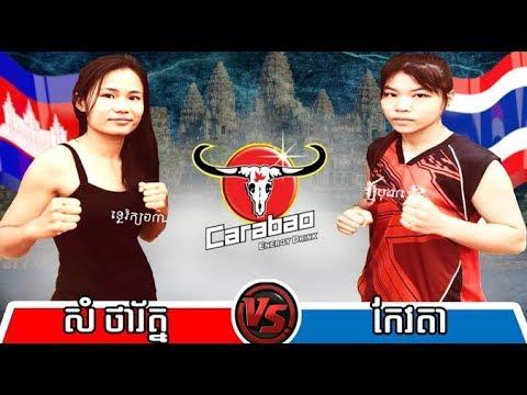 Som Tharoth vs Keotar(thai), Khmer Boxing Bayon 21 Jan 2018, Kun Khmer vs Muay Thai