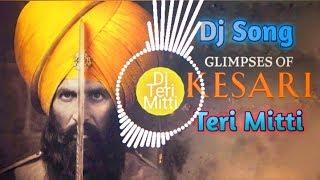 Teri Mitti Me Mil Jao Dj Bass Remix | O Mai Meri Kya Fikar Tujhe Dj Bass Remix Song