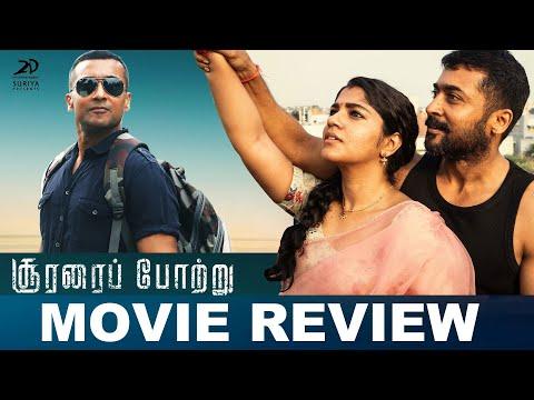 Soorarai Pottru Movie Review | Suriya, Aparna Balamurali | G.V. Prakash Kumar | Sudha Kongara | HD