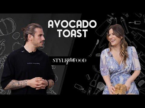 Άκης ft. Σουζάνα Κεγγίτση   Style your Food by BSB