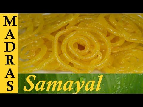 Jalebi Recipe In Tamil / Perfect Crispy & Juicy ( Without Yeast ) / ஜிலேபி