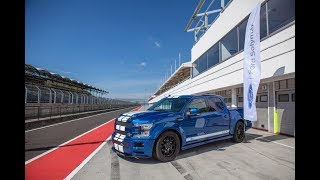 Ford Solymár Performance Day, Hungaroring, 2019. 09. 16.