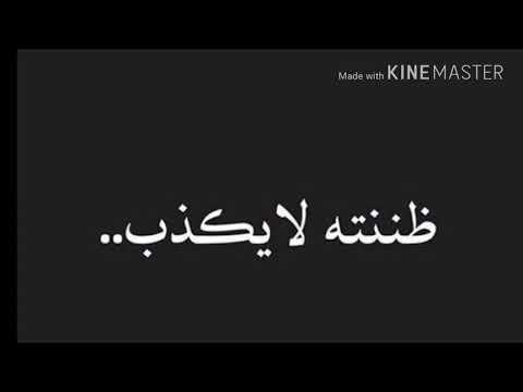 قصه حب حقيقه حزينه عن الفراق Youtube