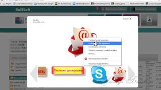 Рассыльщик почты  Как создать шаблон для письма