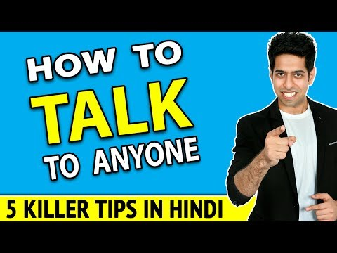 How to Talk to Anyone? - Communications Skills in Hindi by Him-eesh