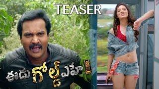 Edu Gold Ehe Teaser  Sunil, Richa Panai, Sushma Raj Niharika Movies