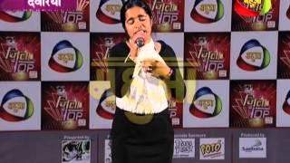 "Zila Top- Episode 1, Seg 4- Audition for Singing Bhojpuri reality TV Show ""Zila Top"" on Mahuaa TV"