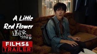 《送你一朵小红花》/ A Little Red Flower 特别纪录《一家亲》EP1( 易烊千玺 / 刘浩存 / 朱媛媛 / 高亚麟)【预告片先知 | Official Movie Trailer】