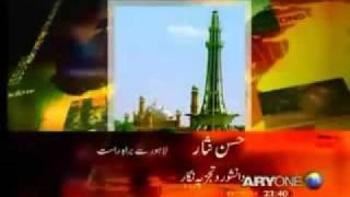 True Faces of Non-Ahmadiyya Pakistani Muslims (Urdu)