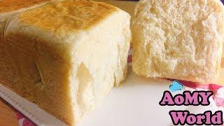 ขนมปังฮอกไกโด การันตีความนุ่มมากกก | ขนมปังนวดมือใครๆก็ทำได้ | Hokkaido Milk Bread | ออมมี่เข้าครัว