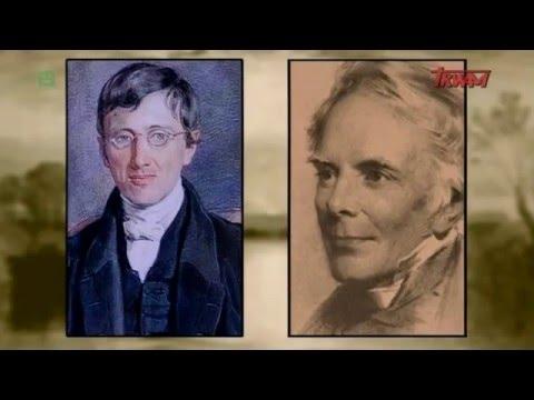 Kardynał John Henry Newman Lektor PL