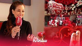 بمناسبة عيد الحب.. أمل صقر توجه نصيحة للمرأة المغربية